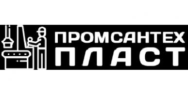 Промсантехпласт