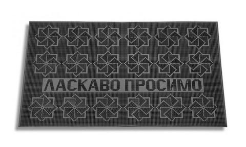 Коврик резиновый 75х45см Звезды Ласкаво Просимо  К-20